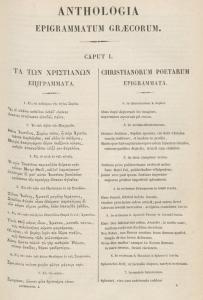 Première page de l'édition de Dübner (1864)