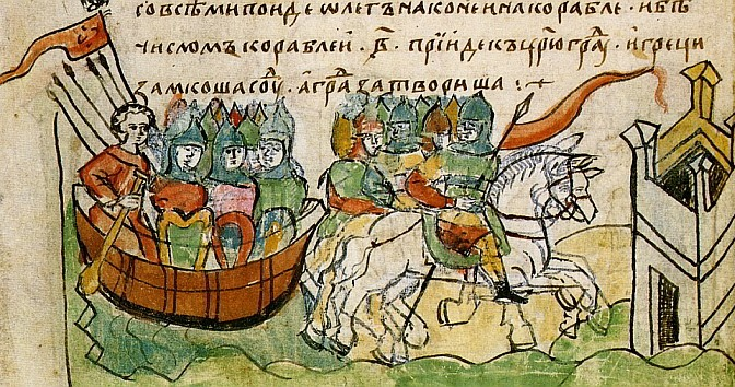 """Stambul/Constantinople-Kucukcekmece – the Destination Port of the Way from the Varangians to the Greeks, a Centre of """"Byzantinization"""" of the Rus' Community"""