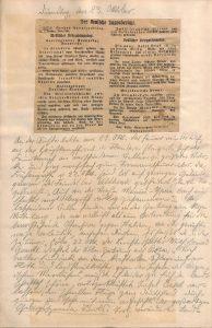 0_1_23_60_23_oktober_1917
