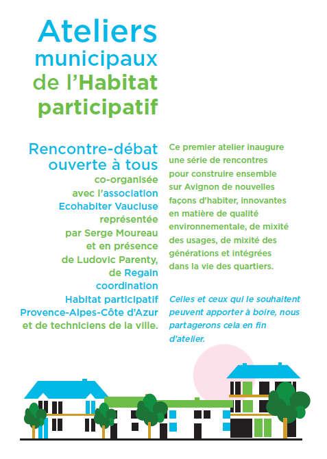 Atelier_Avignon_2