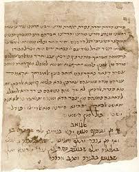 judeo-arabic