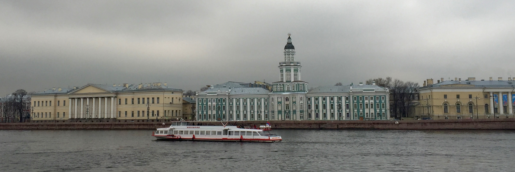 Image 0. On the Neva, the Old Building of the Russian Academy of Sciences, founded by Peter the Great © Yann Potin