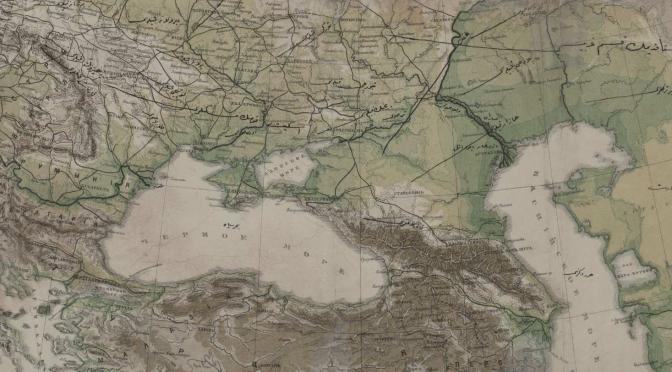 « La Russie européenne »: carte orographique russe annotée par l'administration centrale ottomane (Archives du Premier Ministre, Istanbul).