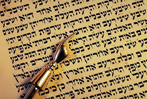 hospitality in the hebrew scriptures essay To the hebrew scriptures introduction to the old testament 1 will further students' knowledge of the biblical essay 1 due: compare and contrast.
