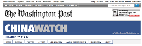 Page achetée par le China Daily sur le site du Washington Post
