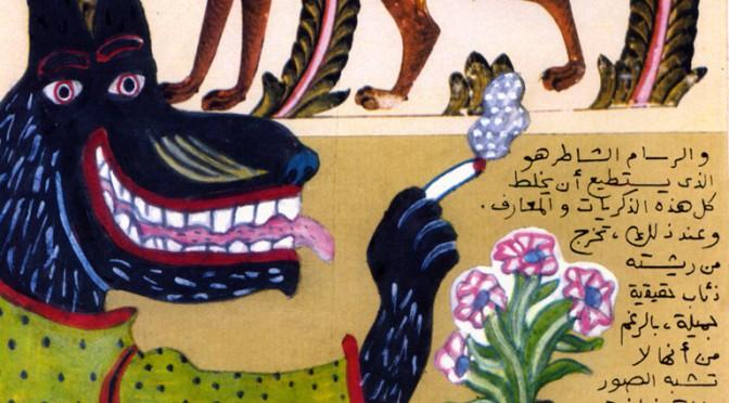 Appel à communications : Colloque «Images, jeunesses et sociétés dans le monde arabe et méditerranéen. Littérature pour la jeunesse et autres formes d'images narratives»— 14-15 janvier 2015, Bibliothèque départementale des Bouches-du-Rhône (CD 13), Marseille—LIMITE: 15 juin 2015