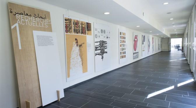 Visite guidée par les commissaires de l'exposition Fanny Gillet, Perin Emel Yavuz et Alain Messaoudi. Galerie.