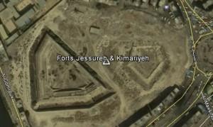 DIe Forts Jessureh und Kimariyeh. Quelle: Google Earth.