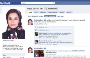 SOLTANI's Facebook Fan Page