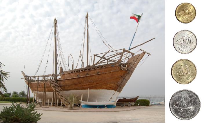Fig. 1 : boutre exposé dans l'enceinte du Musée National du Koweït et revers de monnaies actuelles représentant ce type de navire (J. Bonnéric 2007, 2015)