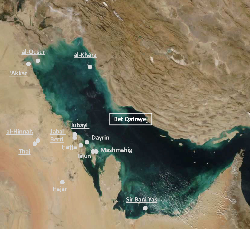 Fig. 1: Christian settlements in the Arab-Persian Gulf: localization after written mentions (not underlined) and archaeological sites (underlined) (J. Bonnéric 2015, after http://commons.wikimedia.org/wiki/File:PersianGulf_vue_satellite_du_golfe_persique.jpg)