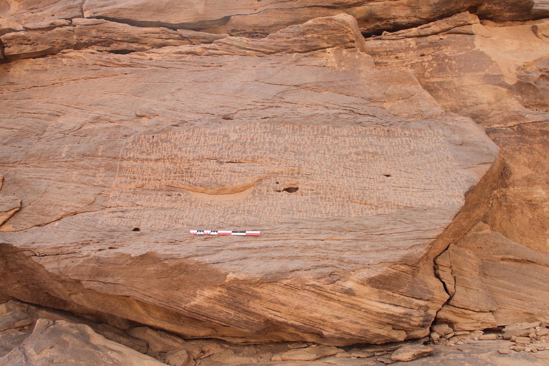 الصورة ٢. النقش العربي الجنوبي الشهير المؤرخ في شهر حزيران 523 ميلادي (ش. بولياكوفّ © بعثة نجران)