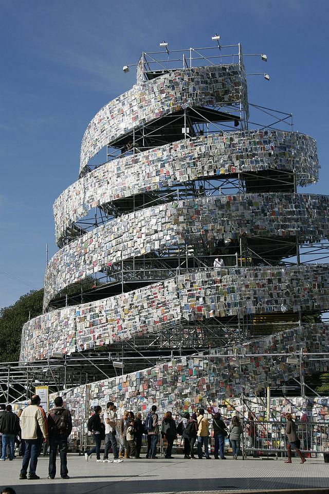 640px-Torre_de_Babel