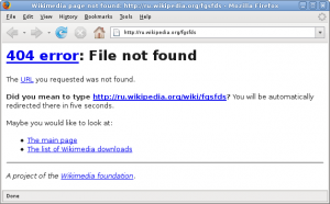 Firefox 3 featuring the 404 error message of Wikipedia MaGIc2laNTern CC BY-SA 3.0