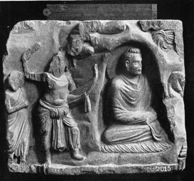 Fig. 13 : Musée de Lahore. Photo Huntington Archives.