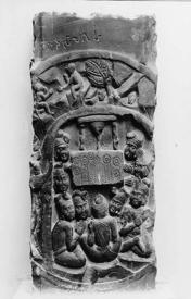 Fig. 3 : Bhārhūt. Photo AIIS