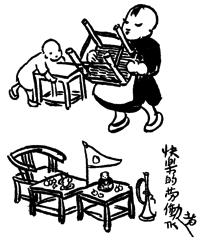Ill. 6 : Joyeux travailleurs (1927)