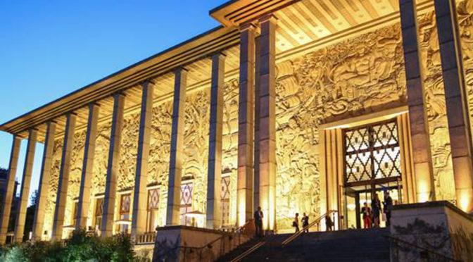 Publication : Faire Musée d'une histoire commune