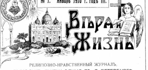 périodique russe