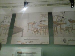un ouvrage chinois technique sur la fabrication d'objet enj ade 1895