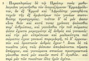 Diodor_Griechisch