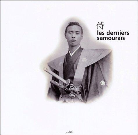 """1ère de couverture : Claude Estèbe, """"Les derniers samourais"""", éd. Marval, Paris, 2001"""