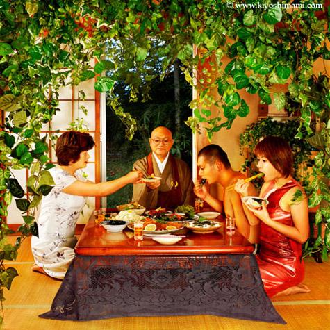 "Figure 1 : Mami Kiyoshi, ""Tropical Family"", 2003"
