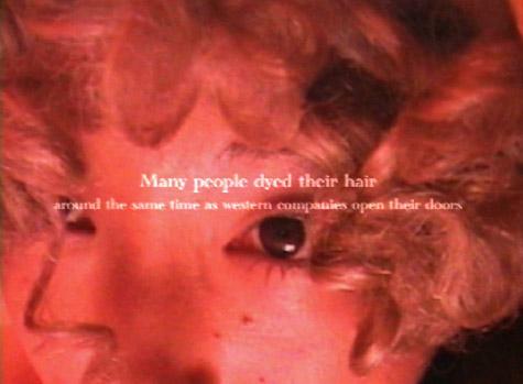 Miki dans Miki Nitadori, Blond Ambition, 2008, extrait de la vidéo (1:04)