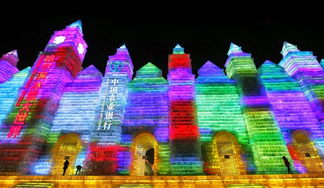 The 2015 Harbin Ice and Snow Festival