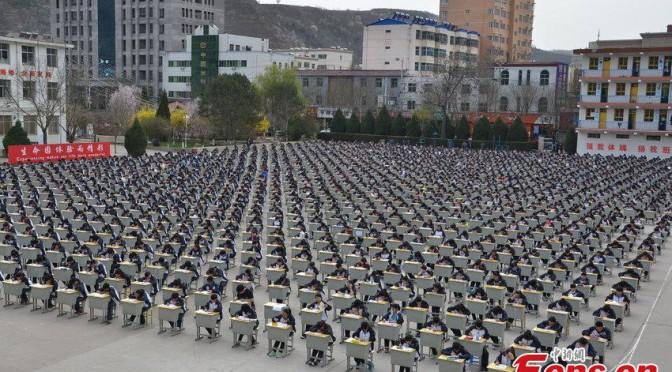 Salle d'examen à Yichuan