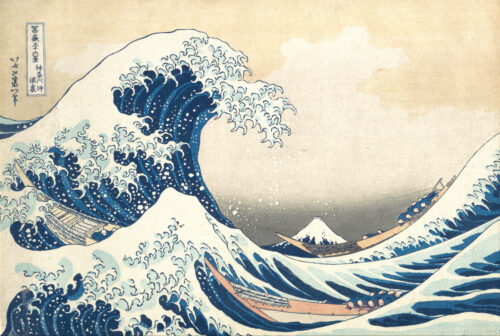 Hokusaï, La Grande vague de Kanagawa, (série Trente-six vues du Mont Fuji), 1830-1831, gravure sur bois nishiki-e, 25,7×37,9 cm, New York, Metropolitan museum of art.