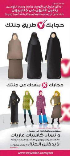 Correct and proper Hijab