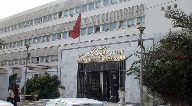 """Appel à communications – Colloque """"Les découpages territoriaux"""", Tunis, novembre 2015"""