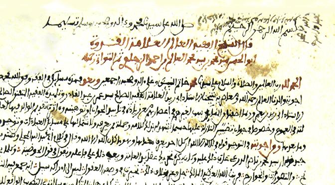 La « malikisation » du Touat : un exemple de diffusion et d'implantation du malikisme en milieu saharien
