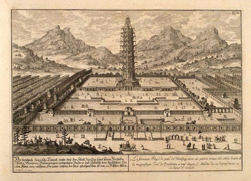 """Fischer von Erlach, """"Tour de Nankin"""", in Plan of Civil and Historical Architecture, 1721"""
