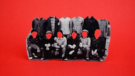 La Mémoire, une revue chinoise  construite sur un terrain étrange et contradictoire