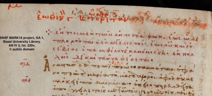 """Modern Tools and Ancient Documents: Conference """"Virtual Research Environments and Ancient Manuscripts"""" – SNSF MARK16 project"""