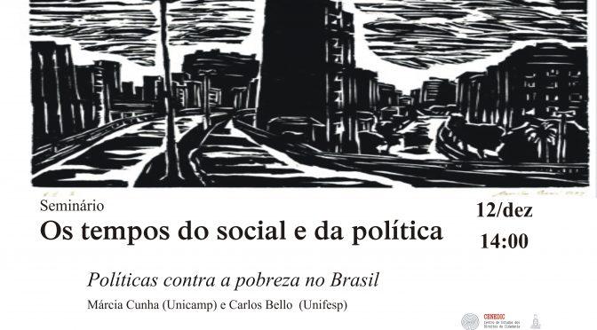 Seminário Tempos do social e da política (12/12/16)