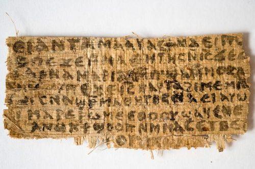 jesus_papyrus