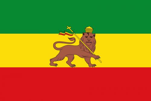 Le drapeau éthipien de 1897 (Oren neu dag).