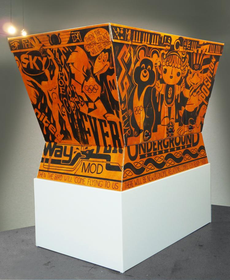 Vessel. Acrylic, corrugated cardboard, plastic taps, wine bags (2011).