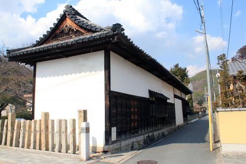 Nagayamon de Kinoshita Gonnosuke