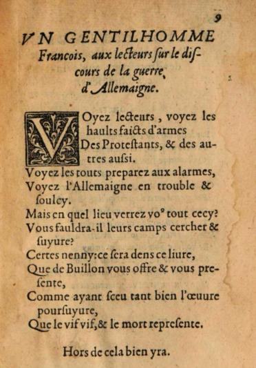 """Liminaire signé de la devise """"Hors de cela bien yra"""" anagramme pour Nicolas de Herberay (Commentaires, 1551, p. 9)."""