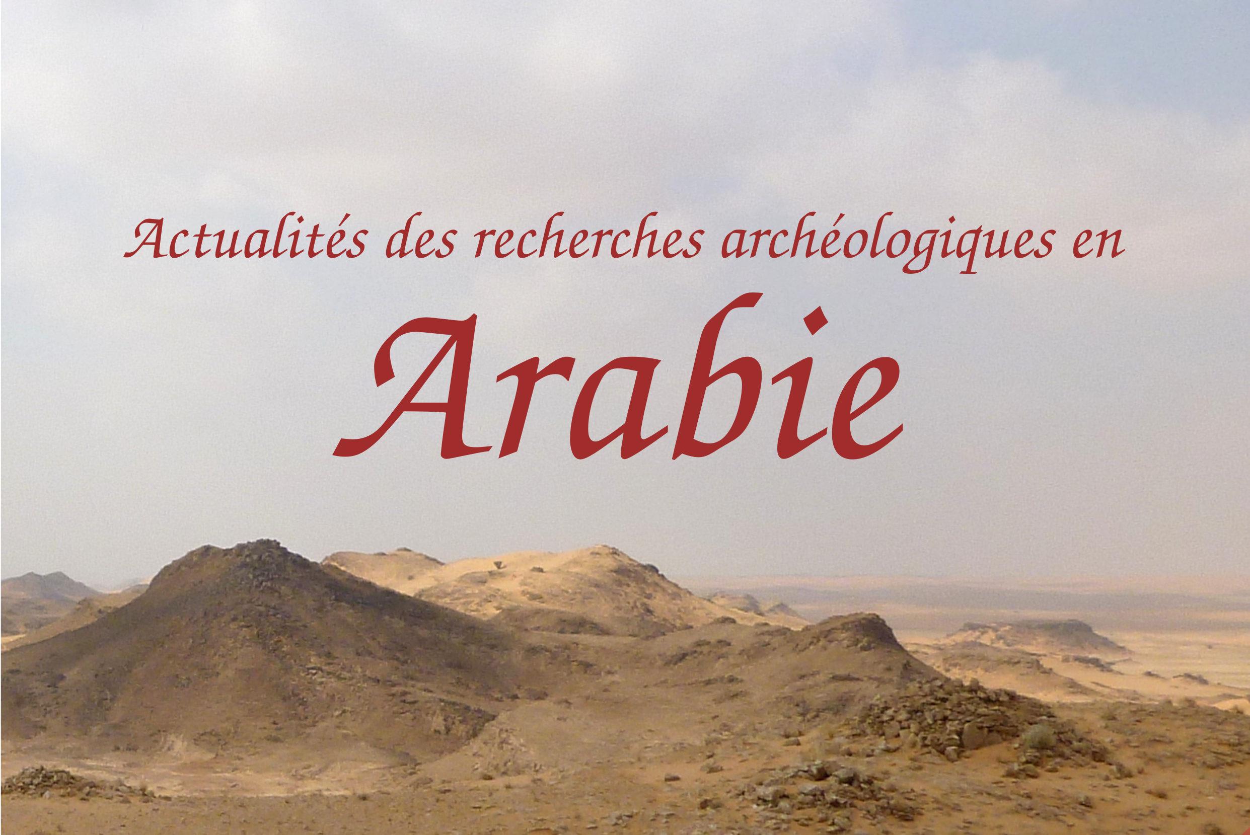 [Revue] Sortie de notre nouveau numéro Hors-Série : Arabie !