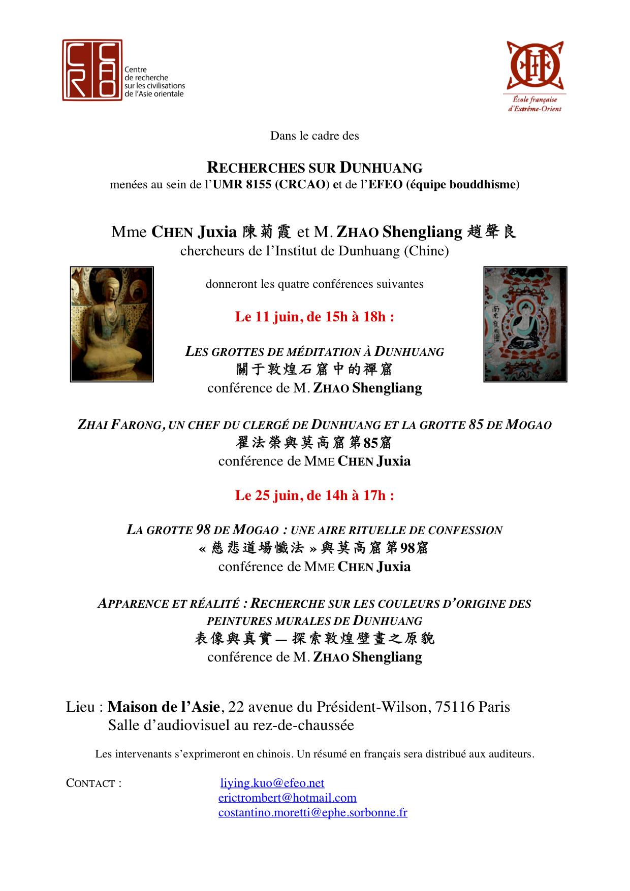 Recherches sur Dunhuang 2012