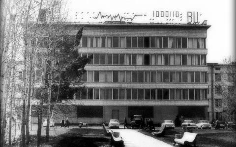 Bâtiment à Akademgorodok