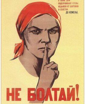 Affiche de propagande soviétique