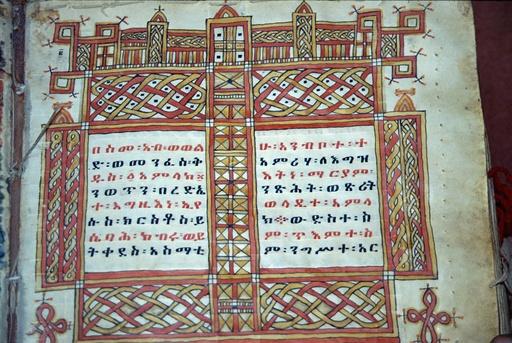 Appel à contribution : « Cultures manuscrites d'Éthiopie ». Date limite : 30/04/16.