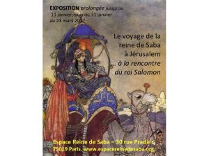 affiche-rds-expo-17