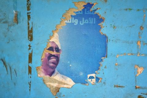 Le Soudan après l'indépendance du Soudan du Sud